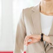 腕時計の選び方 ライフスタイルごとに求める機能の違いを解説
