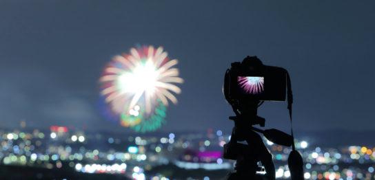 花火の写真を取る際におすすめの撮影方法とアイテム 注意点の解説