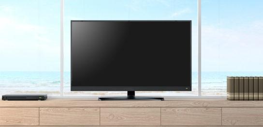 テレビってどう選ぶの?用途により変わるサイズや性能を解説