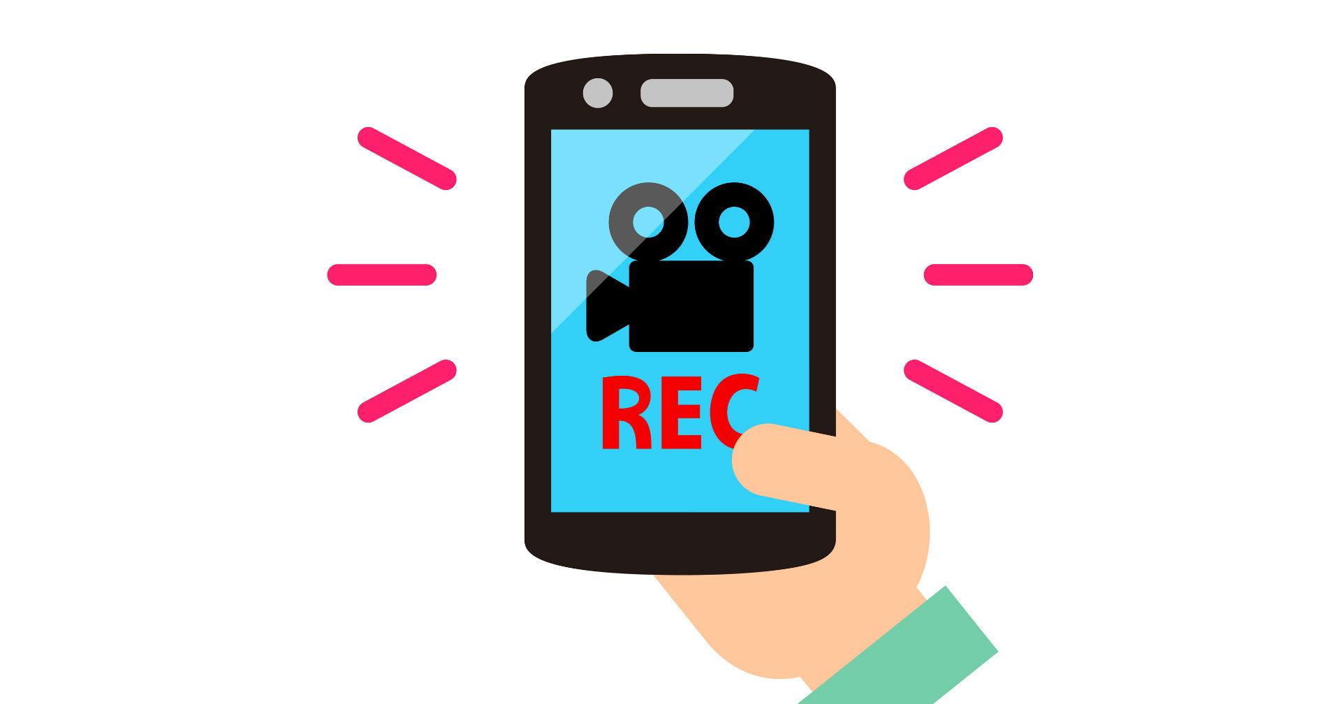 androidで画面を録画するアプリの解説と音声付きで録画する方法