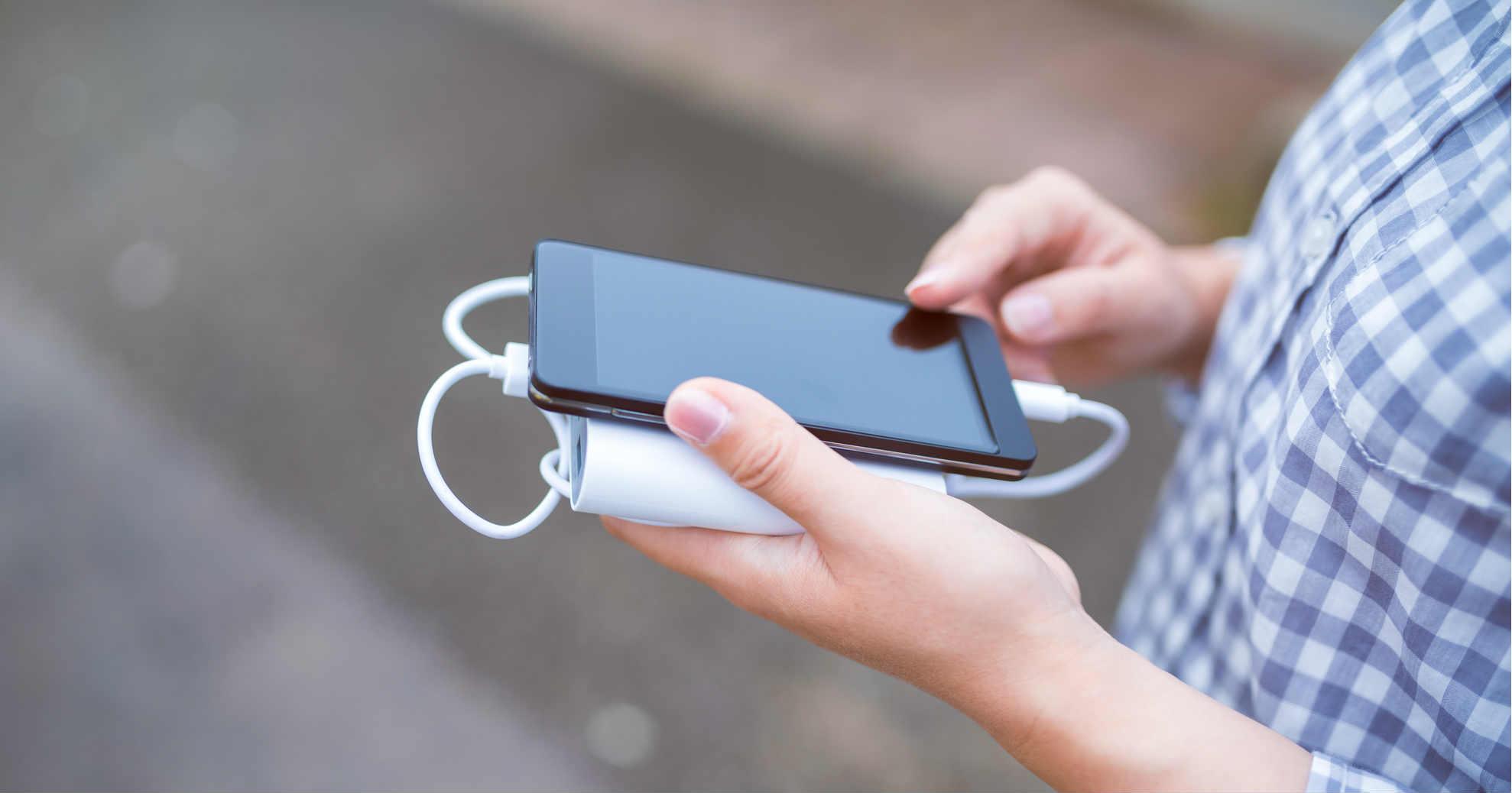スマホのモバイルバッテリー充電器の選び方 種類と特徴を解説