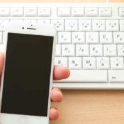 androidスマホにおすすめのキーボードアプリとそれぞれの特徴
