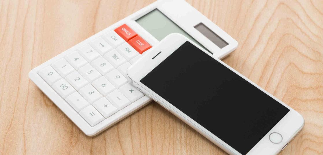 携帯料金の平均額って?携帯料金の構成とau・ソフトバンクの平均額