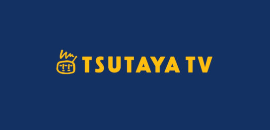 tsutaya_tv