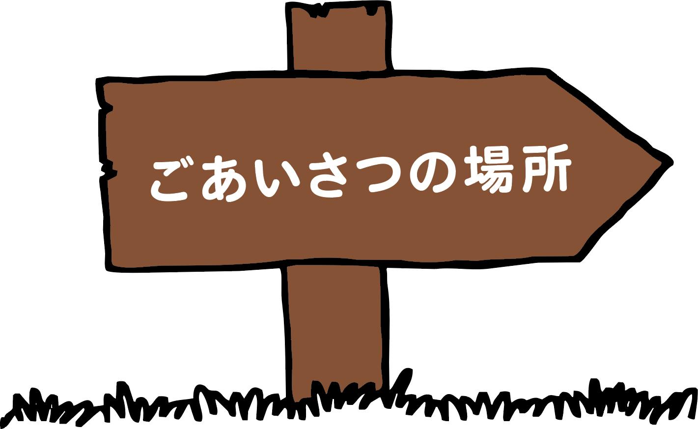 イノセントスムージーcampaign