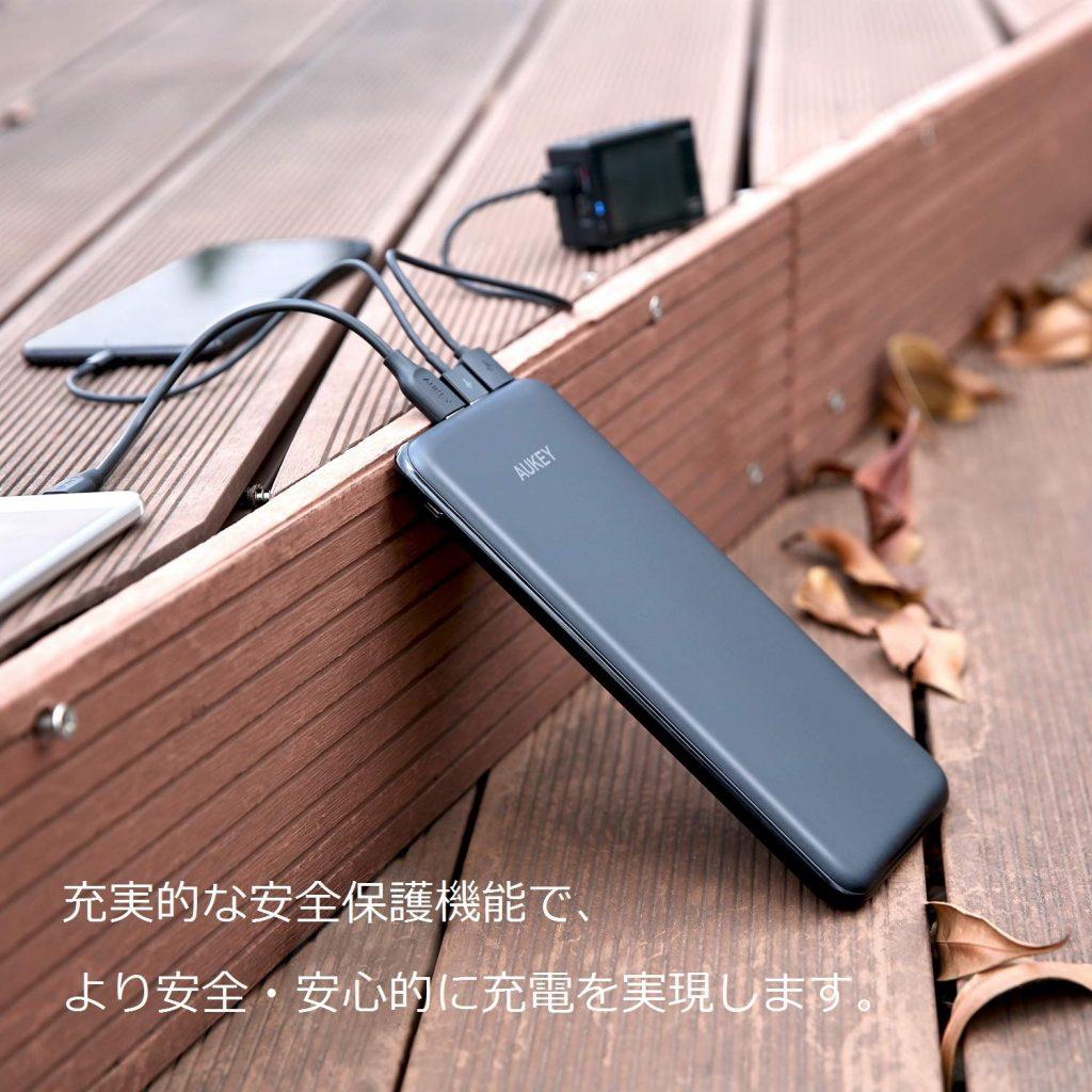 安心の保護機能 AUKEY バッテリー