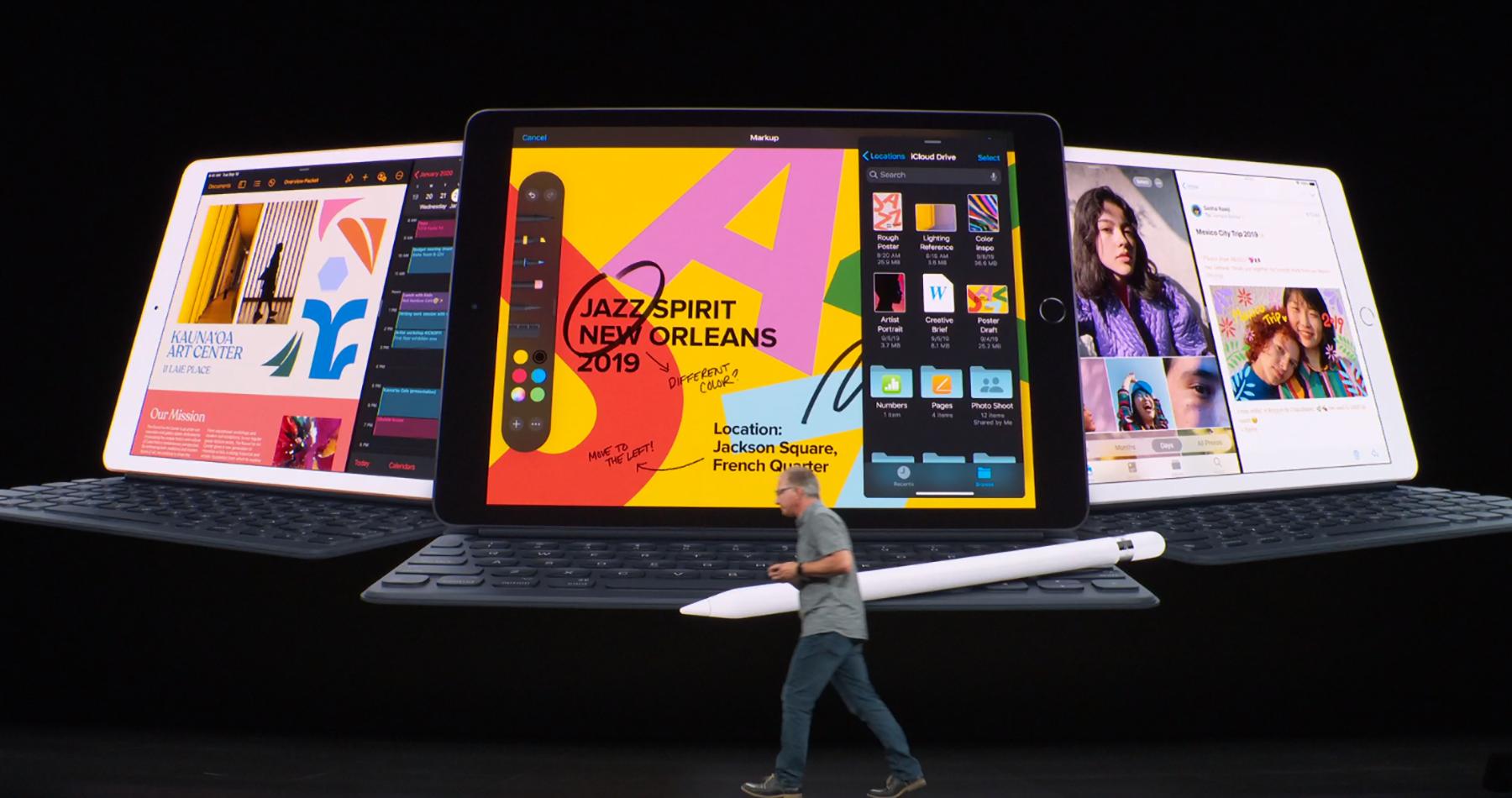 第七世代iPad