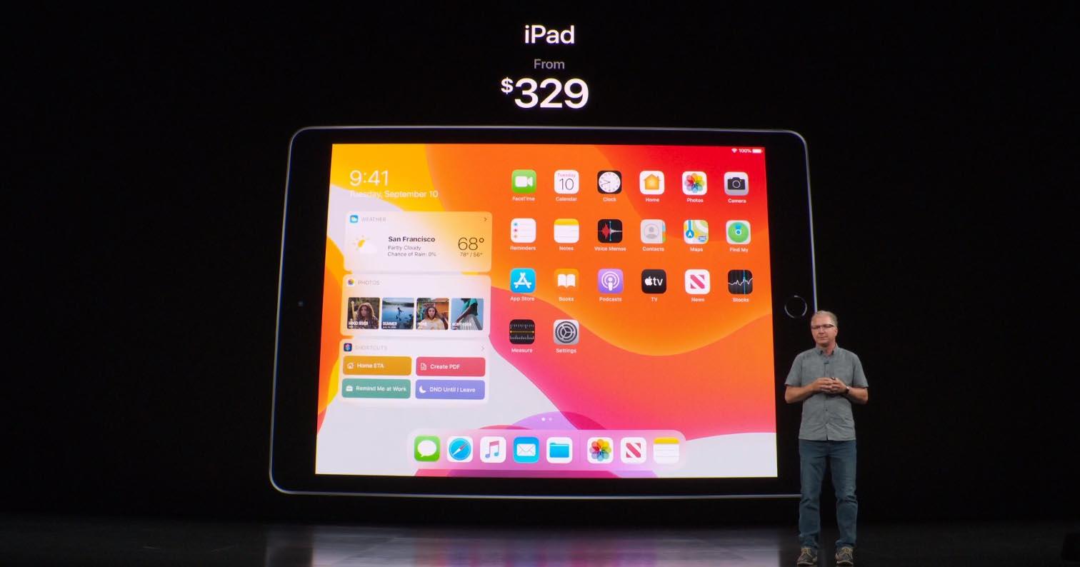 第七世代iPadの価格