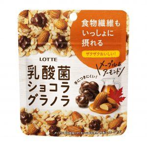 ロッテ 「乳酸菌ショコラ グラノラ <メープル&アーモンド> モバイルパウチ」を10月15日に新発売!
