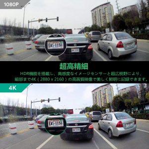 AUKEY 超広角の高精細なドライブレコーダーDR02Jが200台限定で半額オフ!③