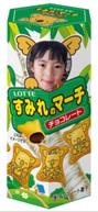 ロッテ「オリジナルコアラのマーチ」が作れるサービスをオンラインショップにて10月25日(金)から開始!