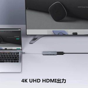 AUKEY 上質なデザインと使いやすさを両立した 5-in-1 USB C ハブCB-C72改善版が新発売!⑤