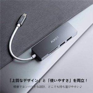 AUKEY 上質なデザインと使いやすさを両立した 5-in-1 USB C ハブCB-C72改善版が新発売!⑥
