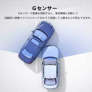 AUKEY 超広角の高精細なドライブレコーダーDR02Jが200台限定で半額オフ!⑦