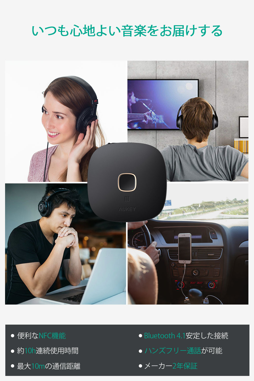 BluetoothレシーバーBR-C16-5