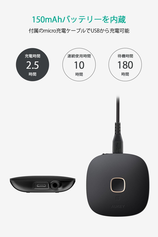 BluetoothレシーバーBR-C16-6