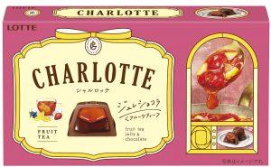 ロッテ 生チョコレートとフルーツティージュレのとろける味わい!シャルロッテ ジュレショコラ<フルーツティー>が新発売!②