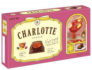 ロッテ 生チョコレートとフルーツティージュレのとろける味わい!シャルロッテ ジュレショコラ<フルーツティー>が新発売!①