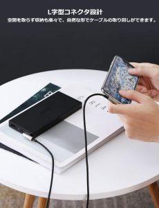 AUKEY 2本組高耐久ナイロン編みのライトニングUSBケーブルCB-AL01が新発売!③