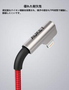 AUKEY 2本組高耐久ナイロン編みのライトニングUSBケーブルCB-AL01が新発売!④