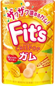 ロッテ 『Fit's Crispop(フィッツクリスポップ)<オレンジ&マンゴー>』と『Fit's<デカビタCダブルスーパーチャージ味>』を新発売!①