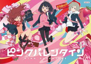 ロッテ ピンクカラーでバレンタインを可愛く演出!「ガーナピンクチョコレート」が1月7日から新発売!⑨