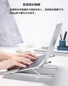AUKEY 高品質のノートパソコンスタンドHD-LT07が26%オフ!⑤